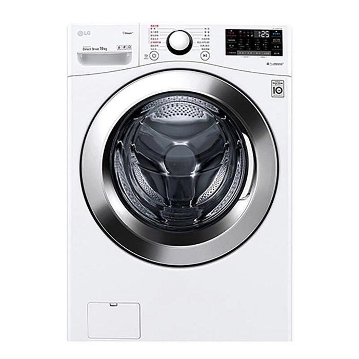 LG樂金 19公斤蒸洗脫WiFi滾筒洗衣機-冰磁白 WD-S19VBW