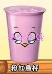 ~伊豆趣味小舖~7~11 憤怒鳥雙層陶瓷精彩隨行杯 立體杯蓋杯墊 防塵止滑~單賣 粉紅鳥~
