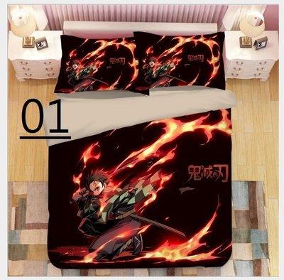 暖暖本舖 鬼滅之刃  床包 床單 床苙 床裙 床罩 可傳照片給我們 可以幫您訂製專屬喜歡的床包喲