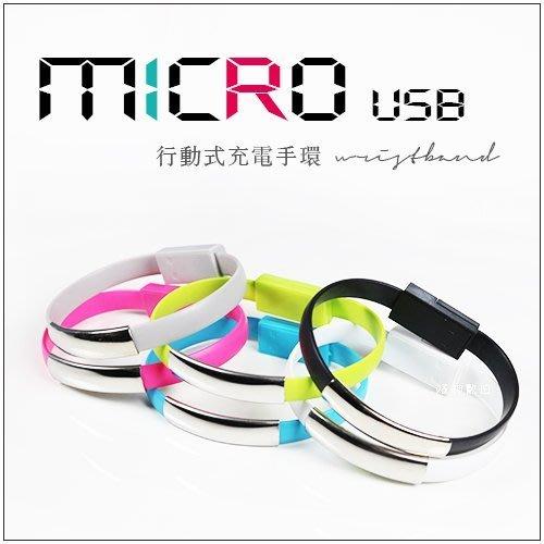 U01【行動充電線】短線快充線 手環傳輸線數據線 充電線 USB iPhone 傳輸線 IOS 安卓