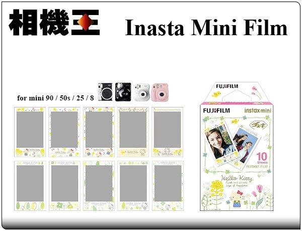 ☆相機王☆Fujifilm Instax Mini 拍立得 相紙 底片〔Hello Kitty 3 手繪版〕(4)