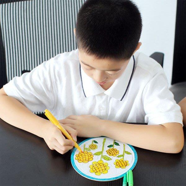 兒童手工DIY彩繪益智幾何拼圖材料包【JC3859】《Jami Honey》