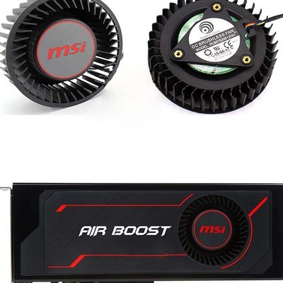 微星 AMD RX VEGA 56/ RX VEGA 64公版渦輪冷卻風扇 更換圖形卡渦輪冷卻風扇