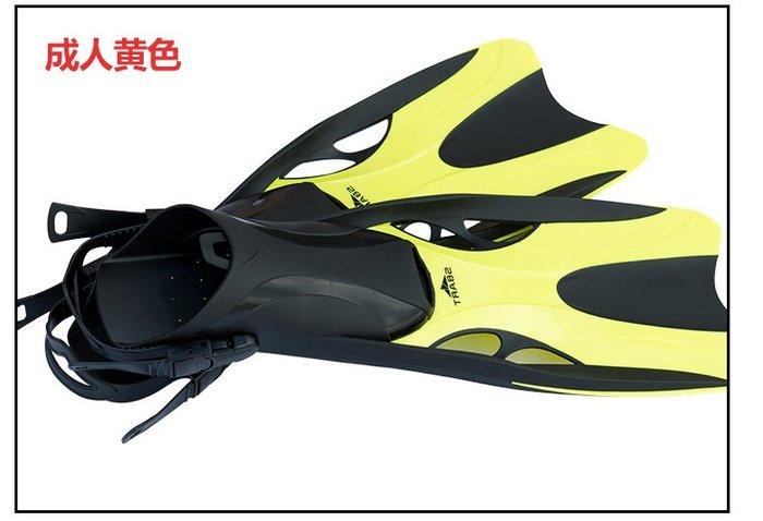 【綠色運動】成人潛水遊泳訓練蛙鞋(腳蹼) 遊泳蛙鞋 多色可選裝備