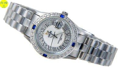 (六四三精品)LIUKOO(真品)全不銹鋼.外框珠寶純手工爪鑲水晶鑽.3.6.9.12藍.白貝面(女)