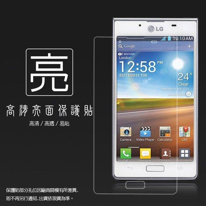 亮面螢幕保護貼 LG Optimus L7 P705/L7II Duet+ P715 保護貼 軟性 高清 亮貼 亮面貼