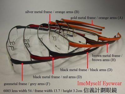 NAPA frames eyeglasses CP  Undostrail Silhouette Tag Eyelet