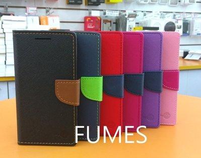 ~FUMES~ HTC Desire 12 馬卡龍側掀皮套 特殊撞色皮套