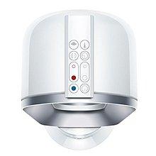 【易油網】Dyson 戴森 AM09 Hot + Cold 白色全新冷暖兩用 電暖器 涼風扇 AM05 AM10