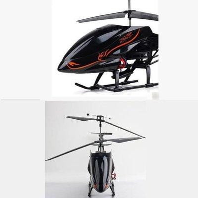 5Cgo 【批發】含稅會員有優惠  Parrot帶陀螺儀遙控直升飛機攝影遙控攝影飛機傳輸空拍直升機攝影機器