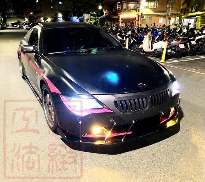 BMW 630 640 COUPE 全車定風翼 手工修改 蘆洲可取