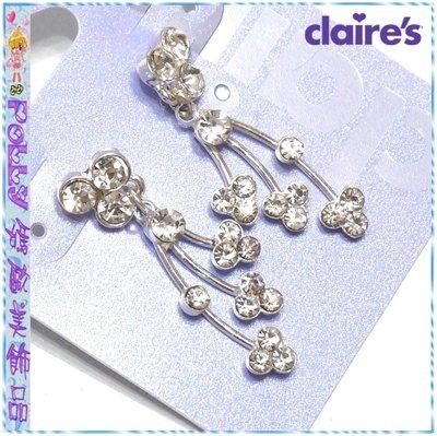 ☆POLLY媽☆歐美claires水晶鑽流線幸運草造型垂墜耳環€8.95