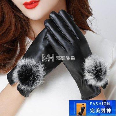 皮手套女加絨時尚加厚保暖兔毛薄款觸摸屏...