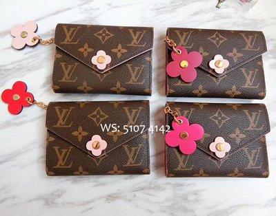 LV CLEMENCE系列新款可愛花卉吊飾短款銀包 小花朵拉鏈錢包 M64203 Wallet