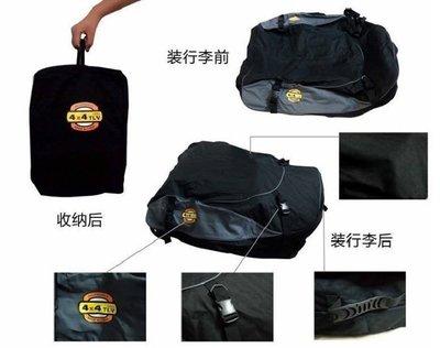 【shich 上大莊】 車頂防水行李包...
