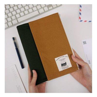 【U-style】Life Enthusiast A5手帳套系列- 作家(褐)/ 好好記年曆書衣 書套