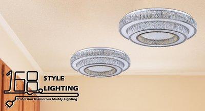 【168 Lighting】三色切換《水晶吸頂燈》(兩款)大款AX 81099-1