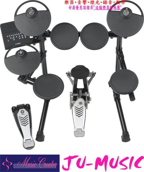 造韻樂器音響- JU-MUSIC - YAMAHA DTX450K DTX-450 K 電子鼓 初學者首選的第一套電子鼓