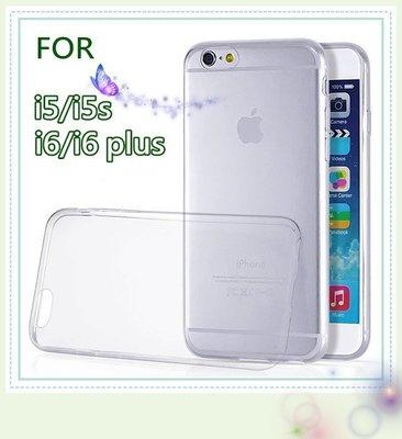 iphone 7/7plus  iphone6 6plus透明手機套矽膠套手機殼手機殼 透明殼隱形套 TPU超薄手機套