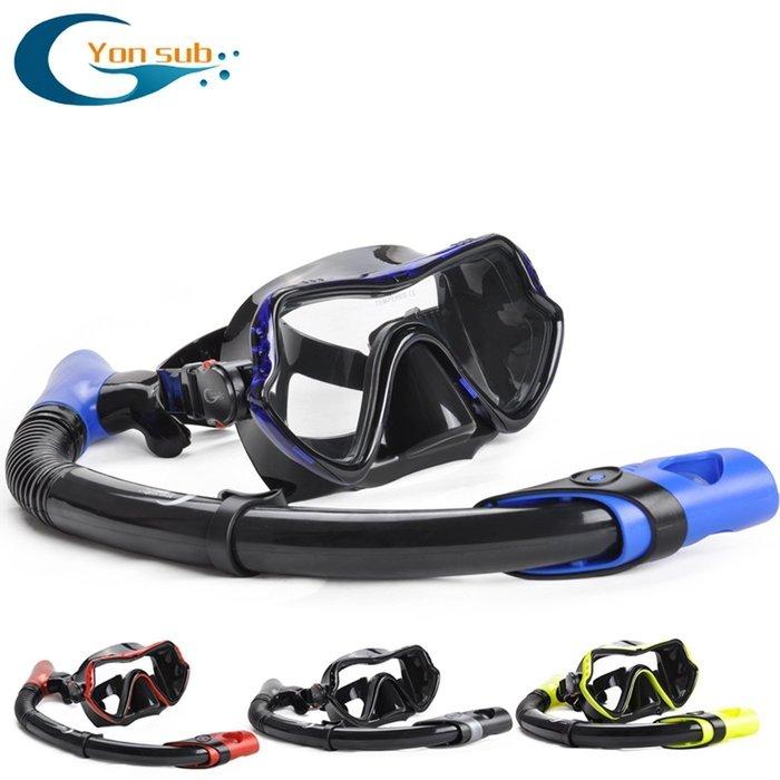 【購物百分百】YonSub成人浮潛面鏡呼吸管兩件套 防霧潛水鏡 面罩 全幹式矽膠呼吸管 潛水面鏡 遊泳浮潛組合裝備