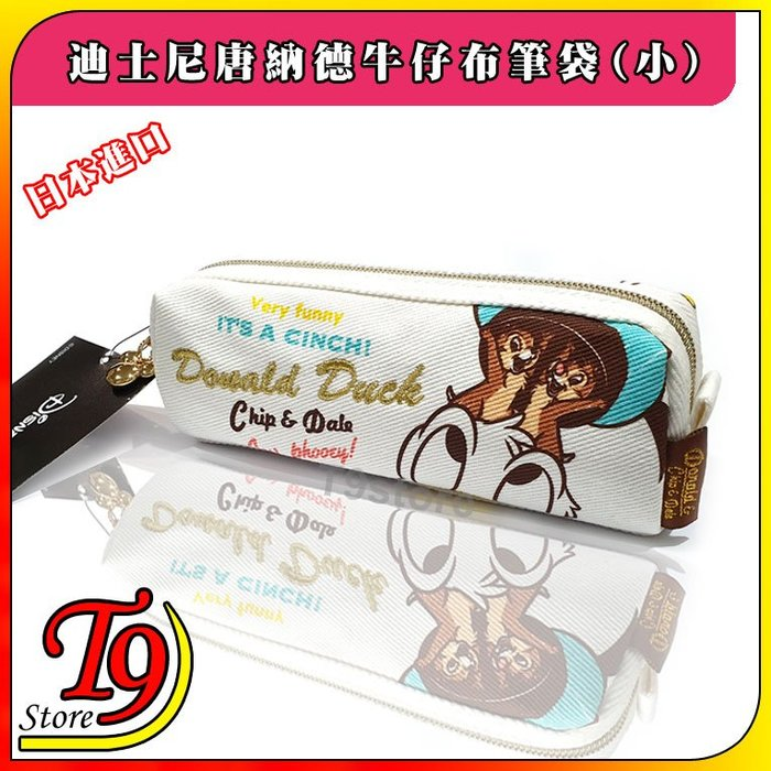 【T9store】日本進口 Disney (迪士尼) 唐納德牛仔布筆袋 化妝品袋 (小)