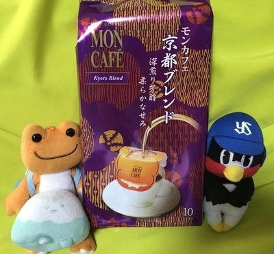 日本mon cafe 片岡濾掛咖啡 京都紀念版10包 ✈️鑫業貿易
