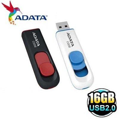 含稅 ADATA 威剛 16GB 16G C008 USB2.0 隨身碟 台北市