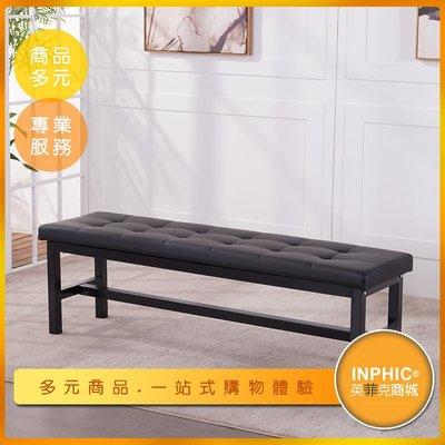 INPHIC-穿鞋椅/試鞋椅/皮長椅/長沙發 尺寸可訂製-IABS00210BA