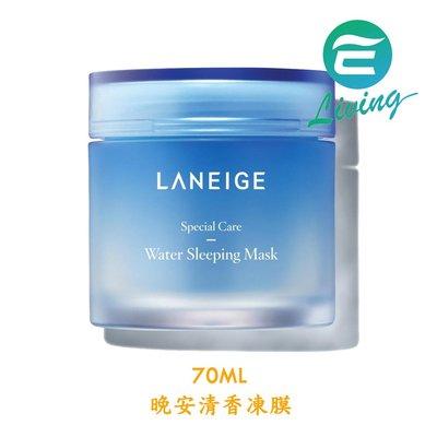 【易油網】【缺貨】韓國 LANEIGE 晚安清香凍膜 70ml