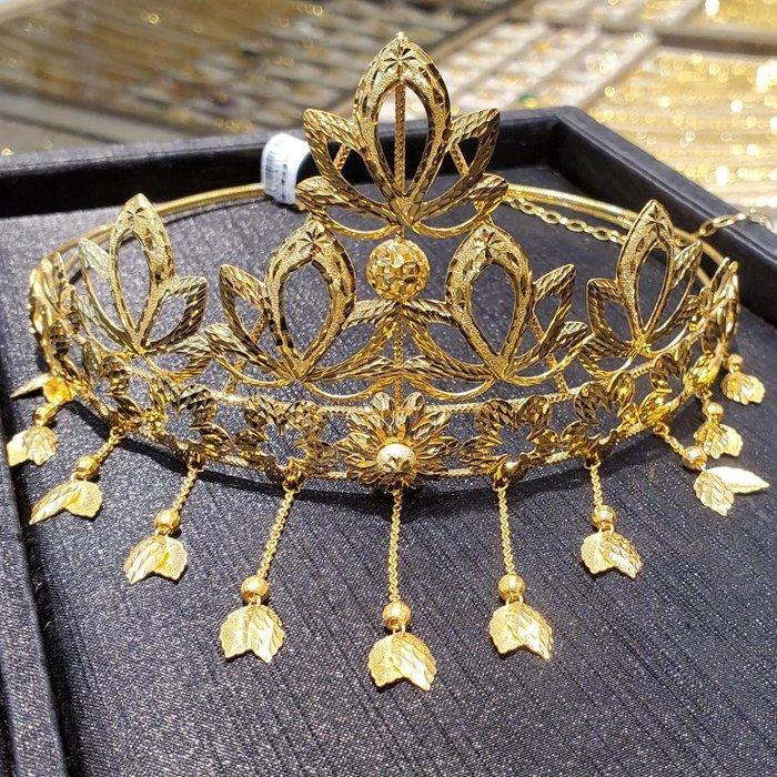 如玉坊珠寶  進口黃金皇冠 頭飾
