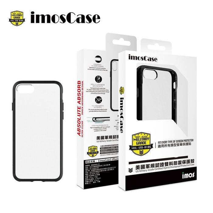 iMos Case Apple iPhone SE2 耐衝擊軍規保護殼