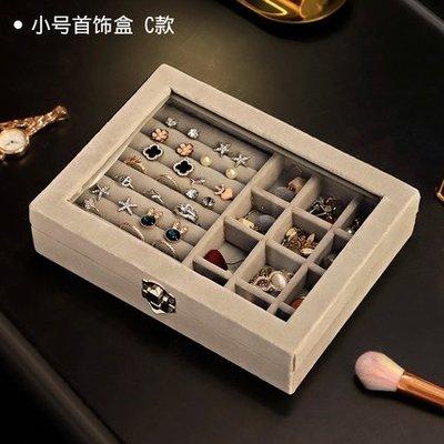首飾盒 魅時尚首飾收納盒簡約透明飾品耳環耳釘戒指多格手飾項?歐式防塵   全館免運