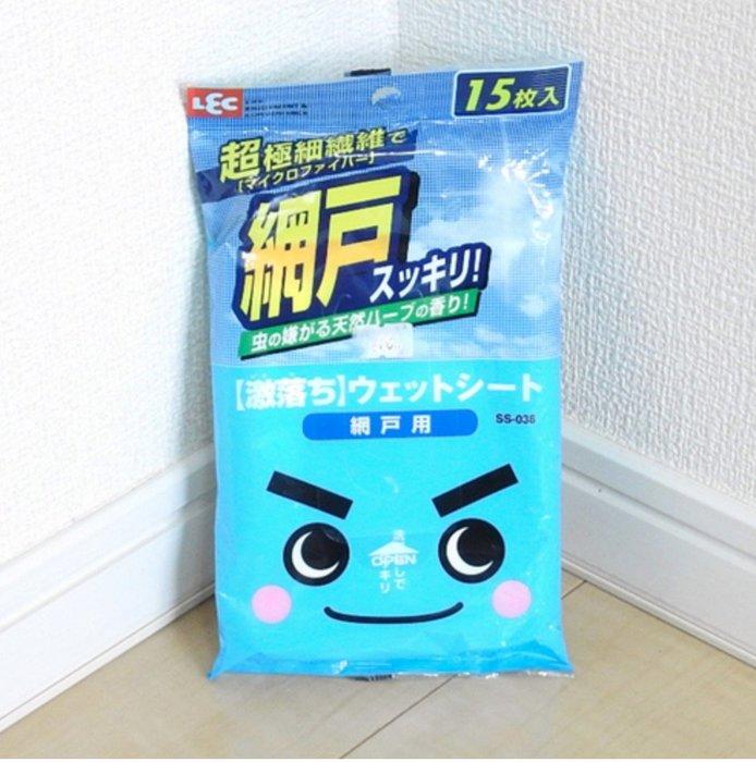 Ariel's Wish-日本居家必備清潔紗窗門窗落地窗窗戶專用防蚊抗菌清潔濕紙巾超細纖維味道附著能力超強-日本製-現貨