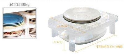 日式廚房收納嚴選碗盤器皿餐具等專用可多層重疊組合置物收納架 組合式碗盤分類收納架