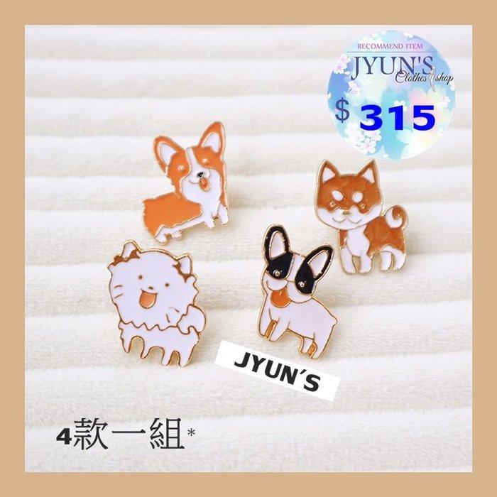 JYUN'S 新品柴犬柯基犬鬥犬牛博美犬可愛合金胸針萌狗狗裝飾別針徽章DOG禮物 4款一組 預購