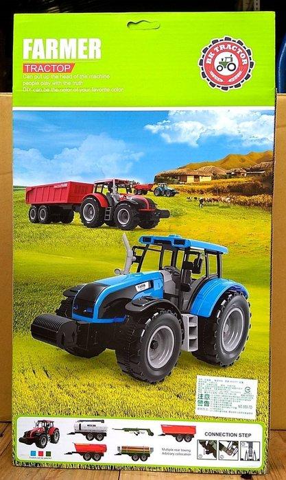 =海神坊=550 農耕車隊 農耕機+拖板車+油罐車 農夫車 模型車 曳引機 工程車 摩輪車 3pcs 18入3800元