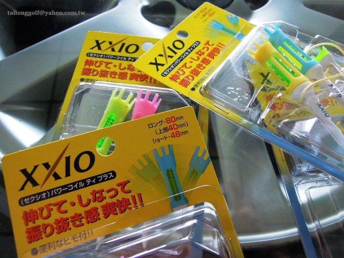 日本原裝 專業推薦  XXIO GOLF 高爾夫球專用球TEE (80mm & 48mm)