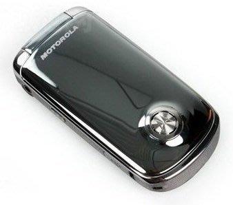 『皇家昌庫』Motorola 明 A1680 安卓系統 盒裝全新庫存手機 金色黑色 市場少見