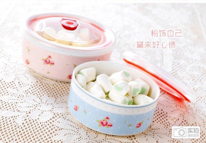 粉紅玫瑰精品屋~純美小碎花韓式創意陶瓷保鮮碗~