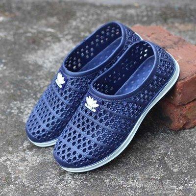 {免運}透氣洞洞鞋沙灘鞋子男夏季新款涼鞋男士休閒 【飛魚家飾】