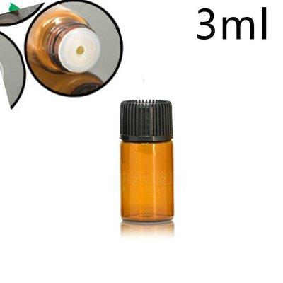 玻璃瓶 精油瓶 3ml 棕色 空瓶 方便攜帶~萬能百貨