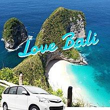 即日起凡預訂巴里島自由行白金版、尊爵版、貴婦版,均加贈好禮3選1,歡迎團體、蜜月、家族,好友洽詢-快洽專業旅遊諮詢團隊