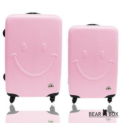 Bear Box 微笑系列24+20吋...