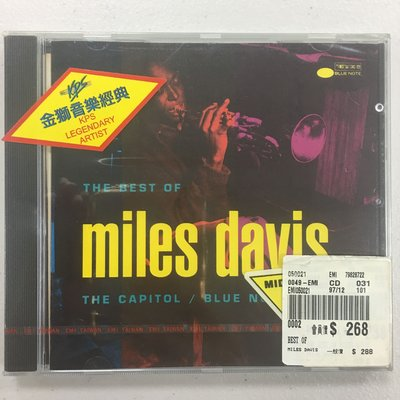 The Best Of Miles Davis (The Capitol / Blue Note Years) CD