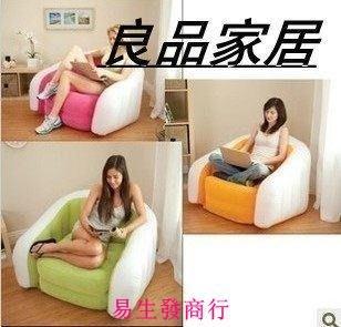【易生發商行】正品INTEX68571充氣沙發 充氣坐墊 充氣椅子 凳子 懶人沙發F6454