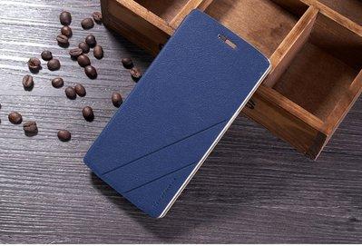 【GooMea】買2免運 卡斯科 可站立 皮套One Plus 一加 One 手機套 保護套 保護殼 深藍色