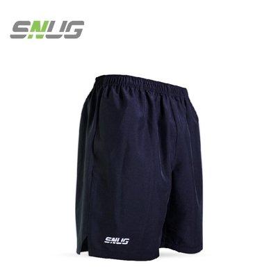 【Snug-直營 男版運動短褲】 透氣舒適 / 極輕量 / 防曬抗UV / 快速吸濕排汗