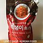 LENTO SHOP -  韓國永味 辣炒年糕醬 辣炒醬 辣醬  2kg 大包裝