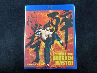 [藍光BD] - 醉拳 Drunken master - 無中文字幕