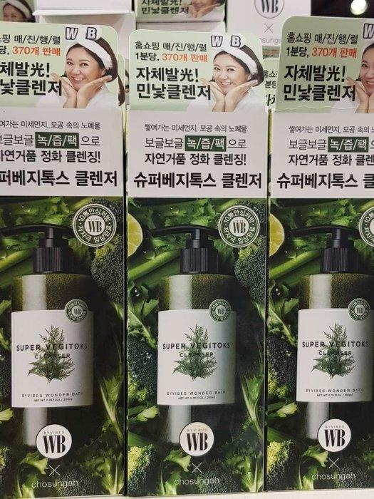 WB wonder bath 天然蔬菜深層潔膚乳 卸妝 洗面乳 300ml